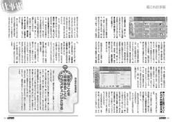 本文04大.jpg